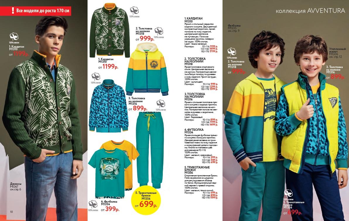купить одежду versace через интернет