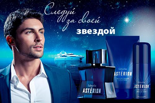 фаберлик мужской парфюм