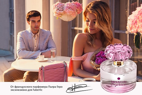 духи бьюти кафе каприз, beauty cafe caprice, faberlic beauty cafe caprice