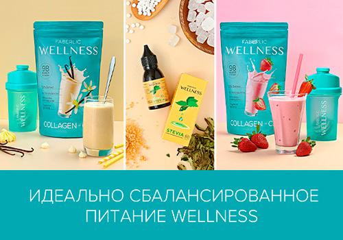 фаберлик продукты для похудения отзывы
