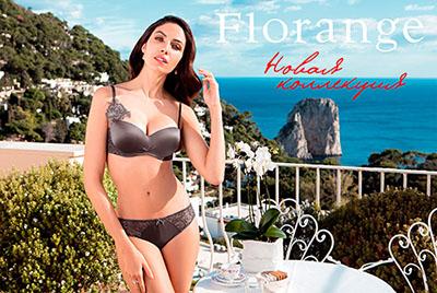 женское белье, флоранж каталог, купить флоранж
